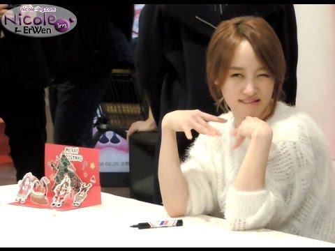 141220 Nicole's Daegu Fan Sign Event 니콜 대구팬사