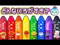 どんな色が好き?アンパンマンver  -童謡- 手遊び歌 |子供向け教育動画 |  絵描き歌 | Nursery Rhymes | Kids song
