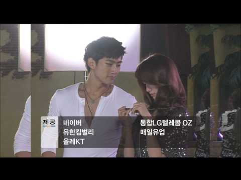Carribean Bay Behind the Scene - SNSD + 2PM
