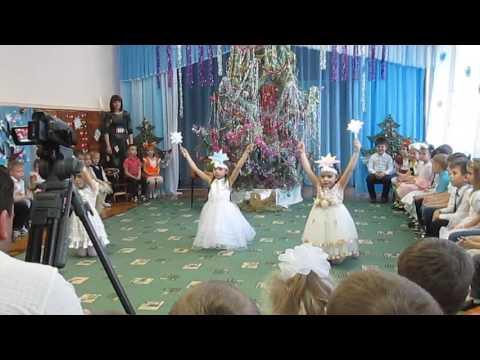 Танец звездочек  Dance Stars