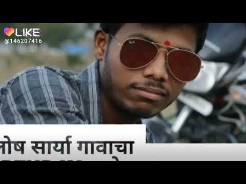 bday-ahe-bhavacha-jallosh-sarya-gavacha-whatsapp-status-||-by-rs-editing