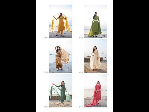 Bela Fashion Nirvana Cotton Silk Designer Suit Wholesaler|| Latest Catalog Of Bela Fashion 2021
