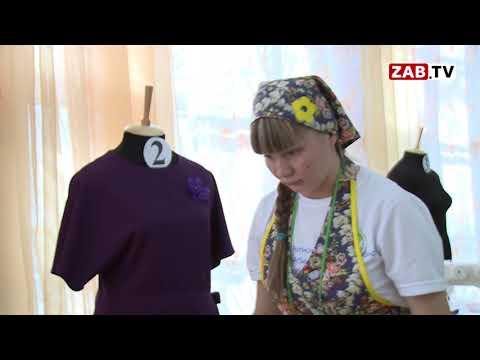 Сирота из Могочи шьет одежду небывалой красоты