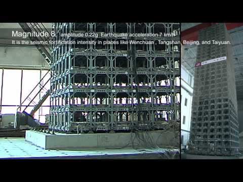 Seismic Test for 30 Storey BSB Factory Built Building in Beijing Earth Quake Research Institute