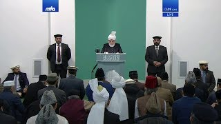Проповедь Хазрата Мирзы Масрура Ахмада (16-11-2018)