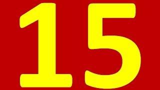 ИСПАНСКИЙ ЯЗЫК ДО АВТОМАТИЗМА. УРОК 15 ИСПАНСКИЙ ЯЗЫК С НУЛЯ ДЛЯ НАЧИНАЮЩИХ. УРОКИ ИСПАНСКОГО ЯЗЫКА