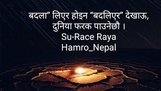 मन छुने लाईन हरु part-9 |Nepali Quotes | मन छुने लाईन हरु | Heart Touching Nepali Quotes|Hamro Nepal
