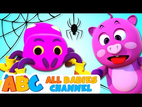 Itsy Bitsy Spider | 3D Nursery Rhymes For Kids | All Babies Channel