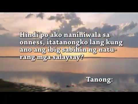 Ano Ang Oneness?