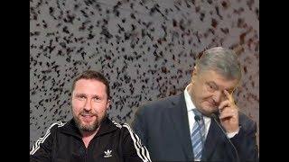 Пpecc-конференция Пopoшенко и стая