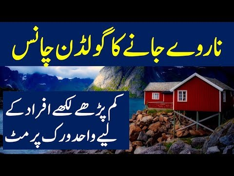 Norway Seasonal Work Permit and Skilled Worker Visa