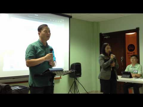 20140520 Dominican Republic Business Seminar (Part 1 )