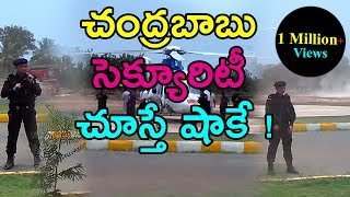AP CM Chandra Babu Naidu In Nellore | Chandrababu Naidu Security | Newsdeccan