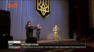 В Одесі відзначили орденами двох бійців 28 механізованої бригади
