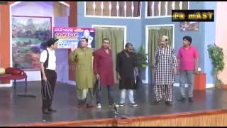 Chamali -Trailer