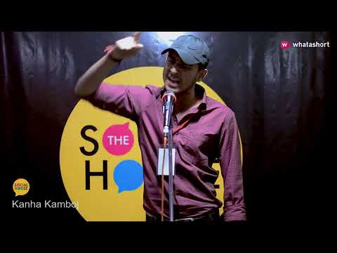 'Ek Baap Ke Dard Ki Kahani' by Kanha Kamboj | Poetry | #StopRape | The Social House