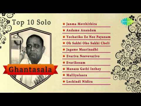Best of Ghantasala | Telugu MovieSongs | Audio Jukebox