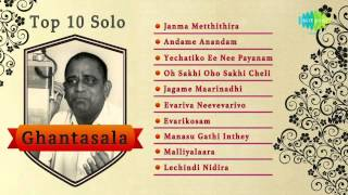 Best of Ghantasala | Telugu Movie  Songs | Audio Jukebox