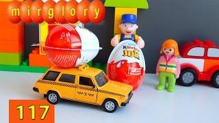 Мультики про машинки Такси Сюрприз Киндер Джой Город машинок 117серия Мультфильмы для детей mirglory