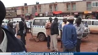 Omwogezi wa KCCA ayogedde thumbnail