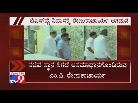 MP Renukacharya Arrives To CM Yediyurappa's Residence Over Portfolio Allocation