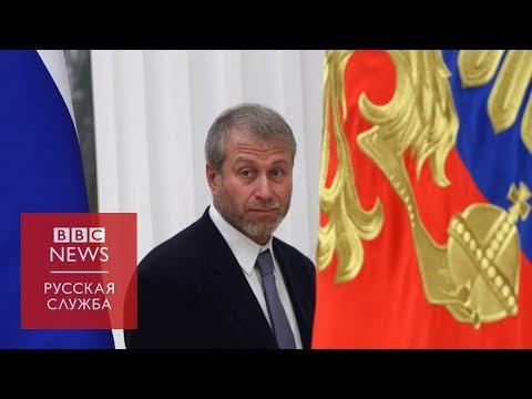 Из рук в руки: Абрамович продал акции Первого канала