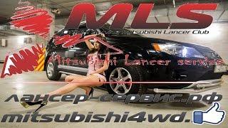 Приводим техническое состояние моего Mitsu в идеал в Mitsubishi Lancer Service