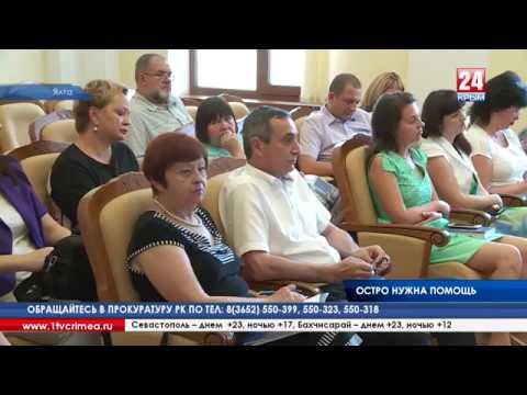 А  Козенко инициировал законопроект о поддержке крымских рыбоводных хозяйств