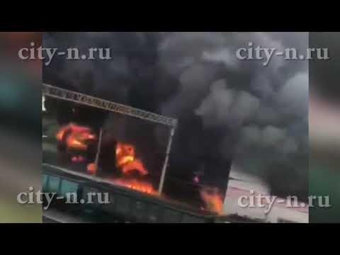 Мегапожар в Калтане
