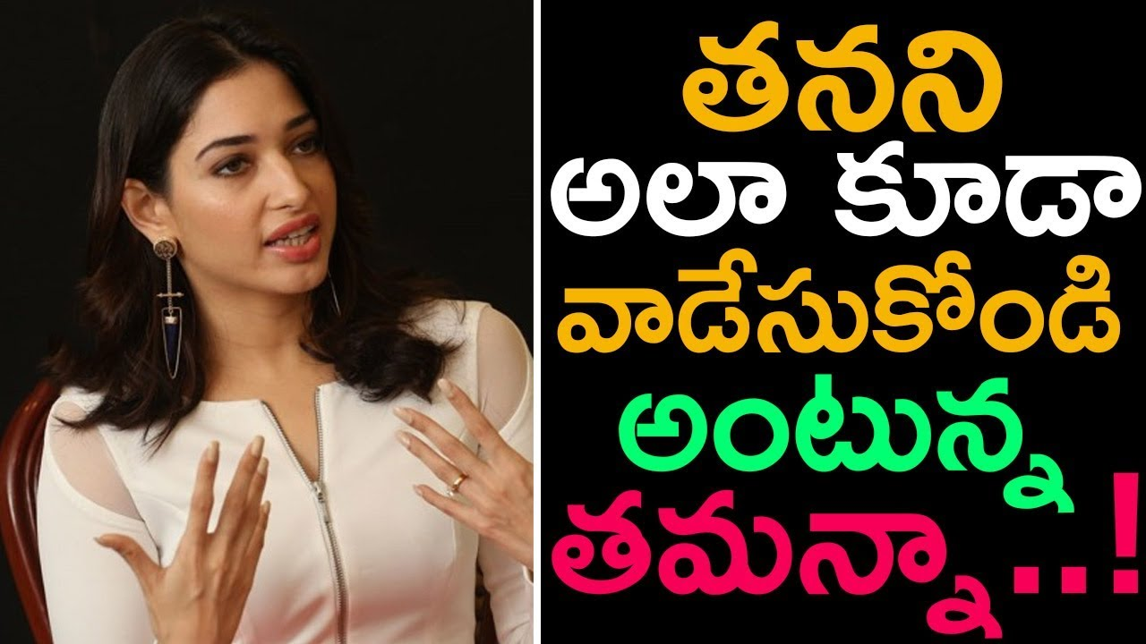Am Ready For Lip Lock Scenes Says Tamannah | Tamannah ...