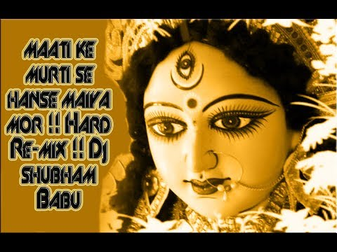 Maati ke Murti Se Hanse Maiya Mor Old Time Hits !! Hard Re-mix !!  Dj Shubham Babu