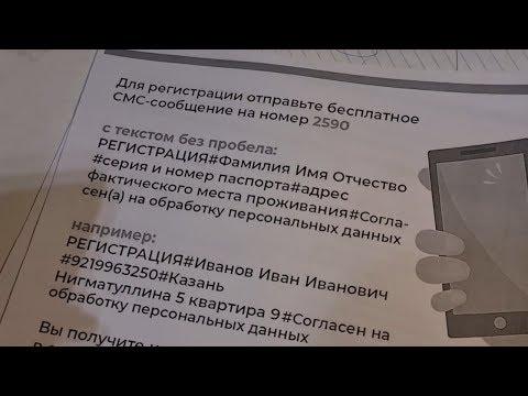Татарстан первый в России ввёл систему получения спецпропусков через СМС   Без комментариев 😷 ТНВ