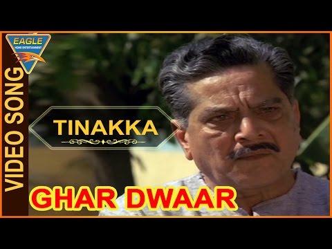 Tinakka Video Song || Ghar Dwaar Hindi Movie || Tanuja, Sachin, Raj Kiran || Eagle Music