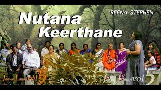 Nutana Keerthane - Kannada Christian Songs 2021 || Reena Stephen