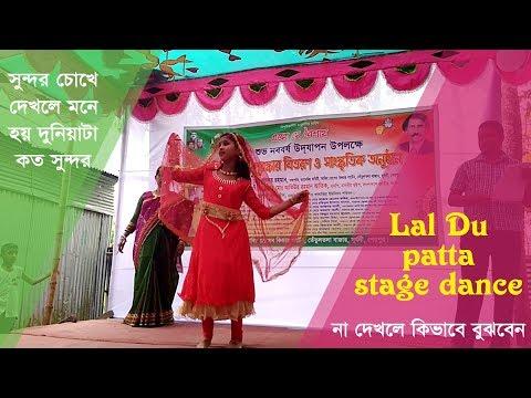 লাল দো পাট্টা Lal Dupatta Full HD Song | Mujhse Shaadi Karogi | Salman Khan, Priyanka Chopra