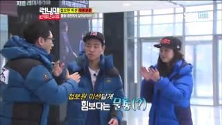 런닝맨(이승기,박신혜)#15
