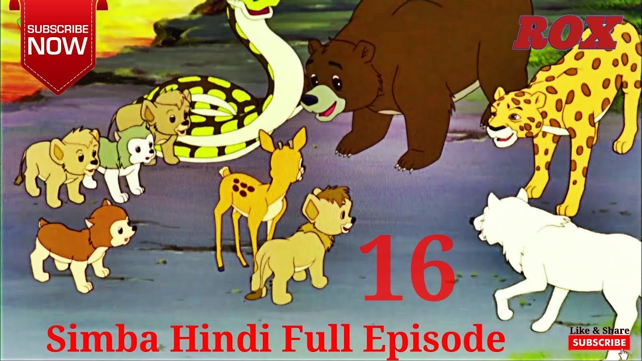 Simba Cartoon Hindi Full Episode - 16 || Simba The King Lion || JustKids Show