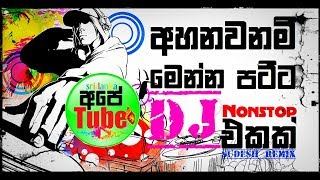 Download Video Best Sinhala Dj Remix Nonstop - පට්ටම පට්ට Dj Nonstop එකක් - SL Dj Mix Collection 006 MP3 3GP MP4