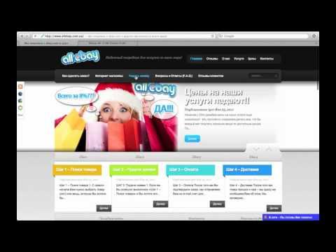 allebay.com.ua - Поиск товара в интернете по самой низкой цене
