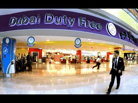 How To Apply Job For Dubai Duty Free Youtube