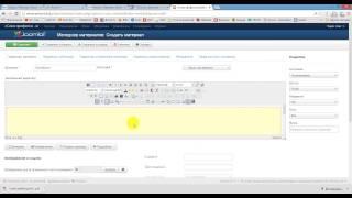 видео Phoca Download – файловый менеджер Joomla 3