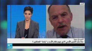 الحرب في سوريا: ماذا بعد التقرير الأممي الذي يتهم نظام الأسد بـ