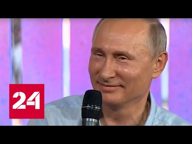 Путин: Худрук самого большого оркестра в мире - Си Цзиньпин