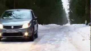 Тест драйв - Renault Sandero