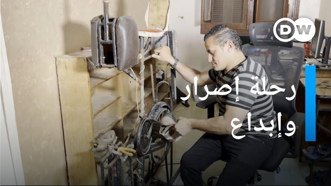 شاب مصري حول الإعاقة إلى إبداع ? في عين المكان  - نشر قبل 4 ساعة