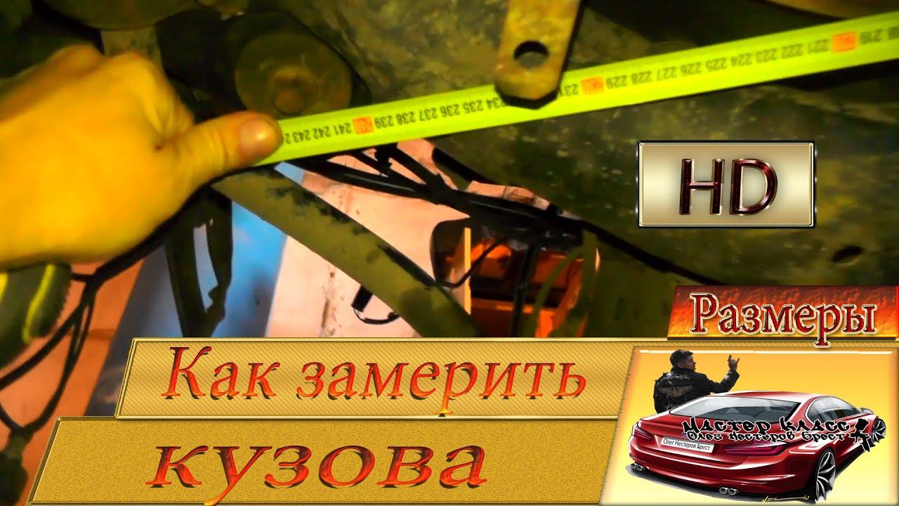 УСИЛЕНИЕ КУЗОВА ВАЗ. - YouTube