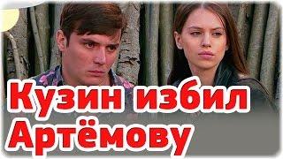 Дом-2 Новости ♡ Эфир 29 мая 2016 (29.05.2016) Раньше на 6 дней.