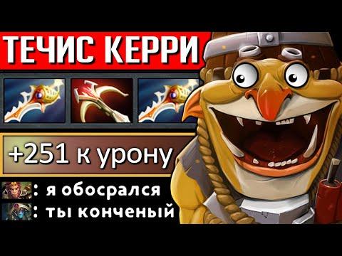 1 VS 5 В ЛЕЙТЕ, ТАЛАНТ НА ВАНШОТ  | TECHIES DOTA 2