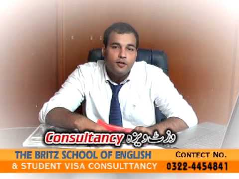 The Best consultants in Lahore, the best consultancy in Pakistan, top ten consultants in Lahore, stu