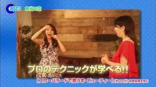 OFFICIAL HP: http://www.nissen.jp/mayj/ あの歌姫May J.が普段から行...